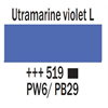 Additional images for Amsterdam Standard Acrylic 250ML ULTR.VIOLET LT 519 **ND**