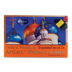 Yarka St. Pertersburg Watercolour Pan Sets
