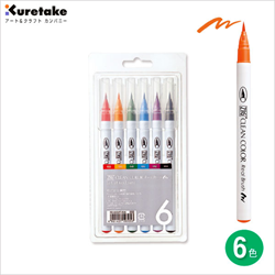 Zig Clean Color Real Brush Marker Sets
