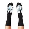 Chatty Feet - Sole-Adore Dali **ND**
