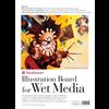 """Strathmore 500 Illustration Board Wet Media 22"""" x 30"""""""