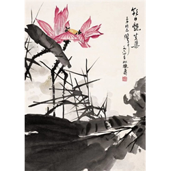 Traditional Chinese Watercolors with Wei Cai, Apr. 7, 14, & 28