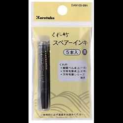Kuretake Brush Pen Refill for No.7 & 8 Black [5 pcs]