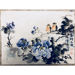 //Full - Traditional Chinese Watercolors with Wei Cai, Jun 24, 2018