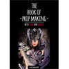 Book The Book of Prop Making by Svetlana Quindt **ND**