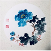 Additional images for 3-week Traditonal Chinese Watercolors with Wei Cai, Oct. 27 - Nov.10