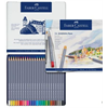 Faber Castell Goldfaber Aqua Pencil Set of 24 **ND**
