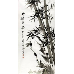 3-week Traditional Chinese Watercolors with Wei Cai, Feb 3, 17, & 24