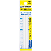 Tombow Eraser MONO Knock 3.8mm - Refill 4pc